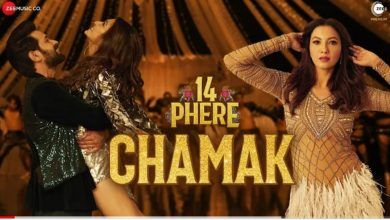 ZEE5 drops a foot-tapping number 'Chamak' to start the party with '14 Phere!', Photos, Videos, Full Movie Watch Online Free Down Load Leaked By Tamilrockers, Down Load Torrent Telegram File Link