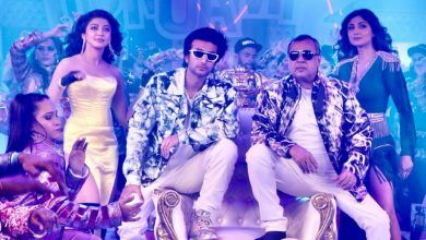 Hungama 2 Title Song Mp3 Download
