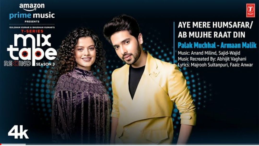 Palak Muchhal & Armaan Malik are all about the love and longing on the 3rd Season of Bhushan Kumar' T -Series' MixTape Rewind, presented by Amazon Prime Music!, Photos, Videos, Full Movie Watch Online Free Down Load Leaked By Tamilrockers, Down Load Torrent Telegram File Link