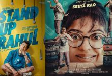Stand Up Rahul Tamil Movie Cast, Release Date, Story, Actress Name, Full Movie Watch Online Free Download Tamilrockers Filmyzilla