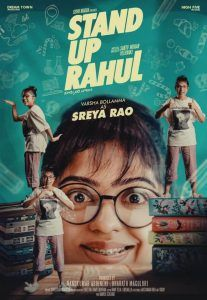 Stand-Up-Rahul-Telugu-Movie-2021-Cast-Roles-Trailer-Story-Release-Date-Poster
