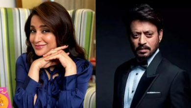 Tisca Chopra's Shares A Hilarious Anecdote From Her Shoot With The Legendary Irrfan Khan, Photos, Videos, Full Movie Watch Online Free Down Load Leaked By Tamilrockers, Down Load Torrent Telegram File Link