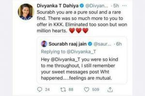 Divyanka Tripathi Dahiya comes out in support of Sourabh Raaj Jain, says he was eliminated too soon but won millions of hearts!, Photos, Videos, Full Movie Watch Online Free Down Load Leaked By Tamilrockers, Down Load Torrent Telegram File Link