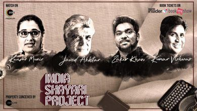 India Shayari Project, a ZEE LIVE IP and ZEE5 exclusive, to witness the legendary Javed Akhtar in a grand headline act for Shayari lovers, Photos, Videos, Full Movie Watch Online Free Down Load Leaked By Tamilrockers, Down Load Torrent Telegram File Link