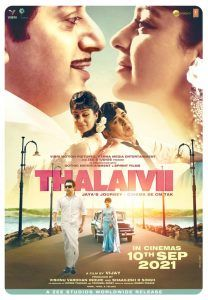Kangana Ranaut starrer Thalaivii brings Jayalalithaa's life to the big screen and gets new cinema release date, photos, videos, full movie Watch Online Free Download Leaked By Tamilrockers, Download Torrent Telegram File Link