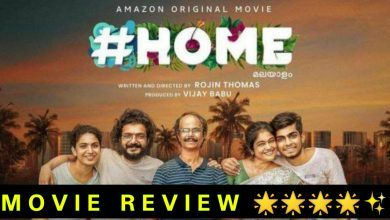 #Home Movie Review