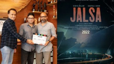 Jalsa Movie Poster Launch