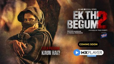 Ek Thi Begum 2 : The woman hunt for Leela Paswan is on. Who is she?, Photos, Videos, Full Movie Watch Online Free Down Load Leaked By Tamilrockers, Down Load Torrent Telegram File Link