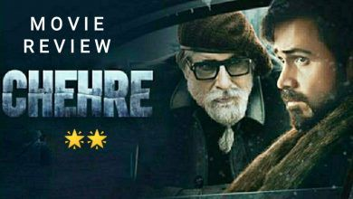 Chehre Movie Review - Chehre is 8 decades late to make a lame simulation of Hollywood Classic Double Indemnity with boring seminar on Justice And Law., Photos, Videos, Full Movie Watch Online Free Down Load Leaked By Tamilrockers, Down Load Torrent Telegram File Link