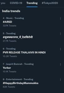 Fans demand PVR to screen Thalaivii in Hindi, start a trend on social media, Photos, Videos, Full Movie Watch Online Free Down Load Leaked By Tamilrockers, Down Load Torrent Telegram File Link