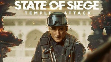 STATE OF SIEGE POSTER