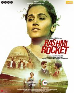 """""""My father was the first person I called to ask about gender testing in sport,"""" said Abhishek Banerjee, who plays a lawyer in ZEE5's Rashmi Rocket – ViralKekda.Com    Hindi Movies    Download Web Series    Actress Photo    News"""