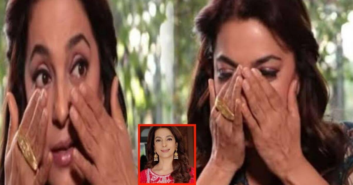 Despite being Miss India, the car walas expelled Juhi Chawla, the actress expressed her pain
